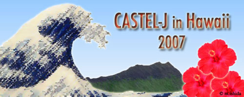 CASTEL-J Logo
